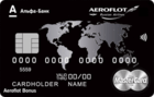 Aeroflot Black